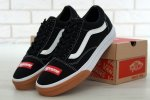 Мужские кеды Vans Old Skool x Supreme - 23B