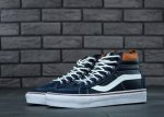 Мужские кеды Vans Sk8 Hi (blue/white/brown) - 88z
